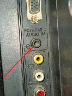 audio input in sony tv